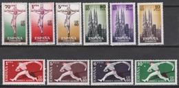 ESPAÑA 1960 CONGRESO INTERNACIONAL FILATELIA (CIF). SERIE**. 34 € - 1951-60 Nuevos & Fijasellos