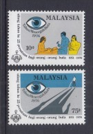 Malaysia 1976 25th Anniv. Of The Malaysian Association For The Blind MNH - Malaysia (1964-...)