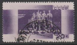 RUSSIA - 1933 20k Commissars. Scott 521. Used - 1923-1991 USSR