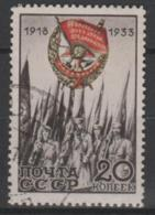 RUSSIA - 1933 Order Of The Red Banner. Scott 518. Used - 1923-1991 USSR