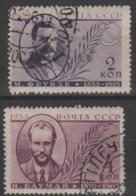 RUSSIA - 1935 2k, 4k Portraits, Perf 14. Scott 580a, 581a. Used - 1923-1991 USSR
