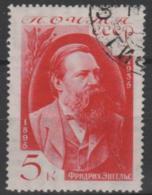 RUSSIA - 1935 5k Engels. Scott 555. Used - 1923-1991 USSR