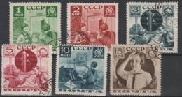 RUSSIA - 1936 Pioneers. Mixed Perfs. Used - 1923-1991 USSR