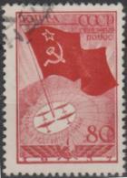RUSSIA - 1938 80k North Pole Flight. Scott 628. Used - 1923-1991 USSR