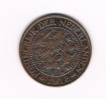 °°°  NEDERLAND  2 1/2 CENT  1918  WILHELMINA - [ 3] 1815-… : Royaume Des Pays-Bas