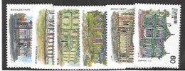 Japan,  Scott 2018 # 1522-1527,  Issued 1983,  Set Of 6,  MNH,  Cat $ 6.00 - 1926-89 Emperor Hirohito (Showa Era)