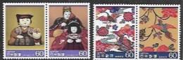 Japan,  Scott 2018 # 1594c-1596a,  Issued 1983,  Set Of 2 Pair,  MNH,  Cat $ 4.50 - 1926-89 Emperor Hirohito (Showa Era)