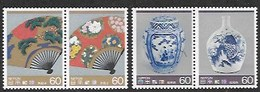 Japan,  Scott 2018 # 1614a-1616a,  Issued 1986,  Set Of 2 Pair,  MNH,  Cat $ 4.50 - 1926-89 Emperor Hirohito (Showa Era)
