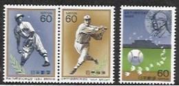 Japan,  Scott 2018 # 1618a-1619,  Issued 1984,  Set Of 3,  MNH,  Cat $ 3.25 - 1926-89 Emperor Hirohito (Showa Era)