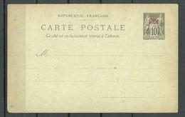 FRANKREICH France Sage 10c Carte Postale Chine China Entier Postal Stationery Ganzsache - Briefe U. Dokumente