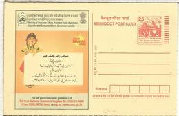 INDIA ENTERO POSTAL CONSUMO - Inland Letter Cards