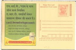 INDIA ENTERO POSTAL SIDA AIDS MEDICINA ENFERMEDAD - Enfermedades