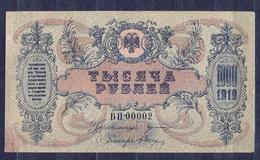 Russia - 1919  - 100  Rubles -, ..PS418b ..VF - Russia