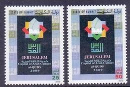 2009 Kuwait Al Quds, Capital Of Arab Culture, Joint Issue Complete Set 2 Values MNH - Kuwait