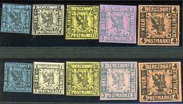 Lot Neudrucke Nr. 1 - 5 Von 1872 - Bergedorf