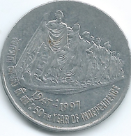 India - 50 Paise - 2007 - 50th Anniversary Of Independence - KM70 - India