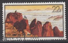 PR CHINA 1963 - 22分 Hwangshan Landscapes 中國郵票1963年22分黃山風景區 THIN SPOT - 1949 - ... People's Republic