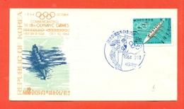 CANOTTAGGIO - OLIMPIADI - 1964 KOREA - - Rowing