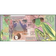 TWN - KAMBERRA (private Issue) - 50 Numismas 2013 Comm. 25th Ann. Praying Mantis UNC - Non Classificati