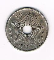 //  CONGO  BELGE  BELGISCH CONGO  10 CENTIMES   ALBERT I   1911 - 1910-1934: Albert I