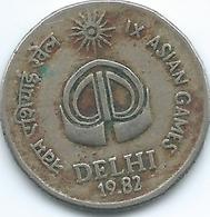 India - 25 Paise - 1982 - IX Asian Games - KM52 - India