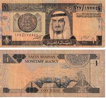 Arabie Saoudite 1 Riyal - Saudi-Arabien