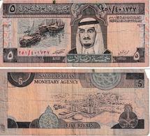 Arabie Saoudite 5 Riyal - Saoedi-Arabië