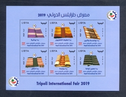 Libye/Libya 2019 - Bloc Feuillet - Foire Internationale De Tripoli - MNH** - Excellente Qualité ** - Libië