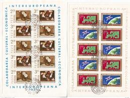 Roemenie Kleinbogen Intereuropa 1974 En 1975 Op Papier Gestempeld  Fine Used Sheets - Europese Gedachte