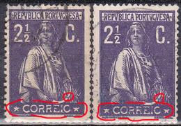PORTUGAL Two 2 1/2C Ceres - Rare Same N/C Cliche - - VFU No Faults - Variedades Y Curiosidades