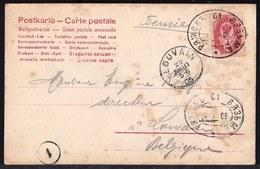 1905 RUSSIA PHOTOCARD GIRL - EMPIRE - TRAIN CANCEL - FROM 61.........? TO LOUVAIN ( Belgium ) - Oblitérés