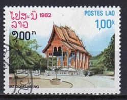 Laos 1982 Single 1k Stamp From The Pagoda Set. - Laos