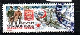 FRANCE  OB CACHET ROND YT N° 5167 - Oblitérés