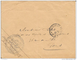 CACHET ANNEXE DE L'HOPITAL D'EVACUATION 5E CORPS D'ARMEE (Femme Assise)  1915 TRESOR ET POSTE 96 - Marcophilie (Lettres)