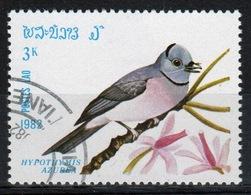 Laos 1982 Single 3k Stamp From The Birds Set. - Laos