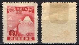 CINA - MANCIURIA - 1935 - MONTE FUJI - 6 FEN - MH - 1932-45 Manchuria (Manchukuo)