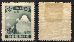CINA - MANCIURIA - 1935 - MONTE FUJI - 1 E 1/2 FEN - MH - 1932-45 Manchuria (Manchukuo)