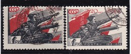 # Z.10239 Russia 1938, 2 X Stamps Thin + Thick Paper Used, Michel 594: 20' Red Army - 1923-1991 USSR
