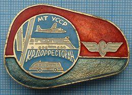 USSR / Badge / Soviet Union / UKRAINE Trade. Ministry Of Transportation. A Restaurant. Aviation Bus Railway Train 1970s - Transportation