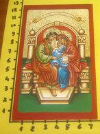 Sacra Famiglia Di Maria Santino Moderno - Santini
