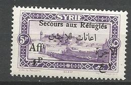 SYRIE  N° 176  NEUF** Gom D'origine SANS CHARNIERE / MNH - Syria (1919-1945)