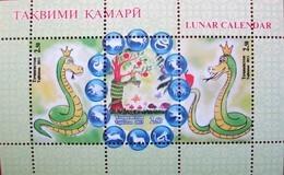 Tajikistan  2013  Lunar  Calendar. Year Of The Snake  S/S   MNH - Tadschikistan