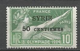 SYRIE  N° 122  NEUF** Gom D'origine SANS CHARNIERE / MNH - Syria (1919-1945)
