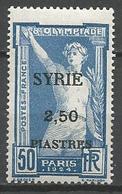 SYRIE  N° 125  NEUF** Gom D'origine SANS CHARNIERE / MNH - Syria (1919-1945)