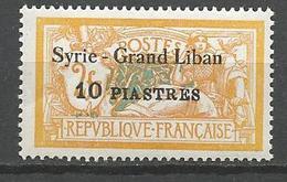 SYRIE  N° 100  NEUF**  SANS CHARNIERE / MNH - Syria (1919-1945)