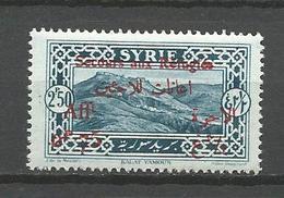 SYRIE  N° 174 NEUF**  SANS CHARNIERE / MNH - Syria (1919-1945)