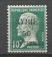SYRIE  N° 119 NEUF**  SANS CHARNIERE / MNH - Syria (1919-1945)