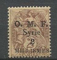 SYRIE  N° 26 NEUF**  SANS CHARNIERE / MNH - Syria (1919-1945)