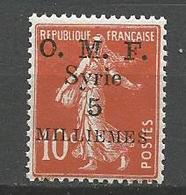 SYRIE  N° 28 NEUF**  SANS CHARNIERE / MNH - Syria (1919-1945)