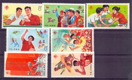 Chine N°1976 / 1982  Neuf Sans Charniere XX  MNH - 1949 - ... Repubblica Popolare
